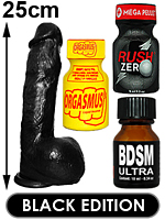 BLACK PORNOSTAR PACK CHASE