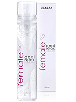 Female Anal Relax Gel - 120 ml